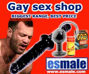 ES Male Gay Sex Shop